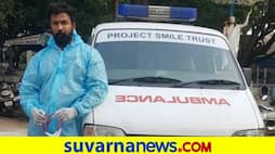 Kannada actor Arjun Gowda turn covid19 Ambulance driver to serve people vcs