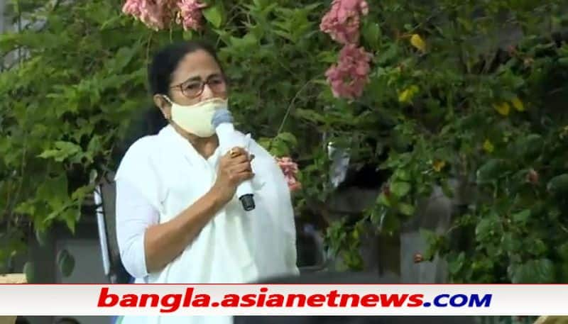 Mamata Benerjee reacts on west bengal election results lns