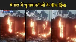 Violence in Bengal BJP Party office in Arambagh set on fire KPV