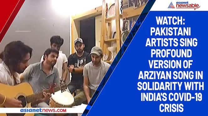 Watch Pakistani artists sing profound version of Arziyan song in solidarity with India's COVID-19 crisis-tgy