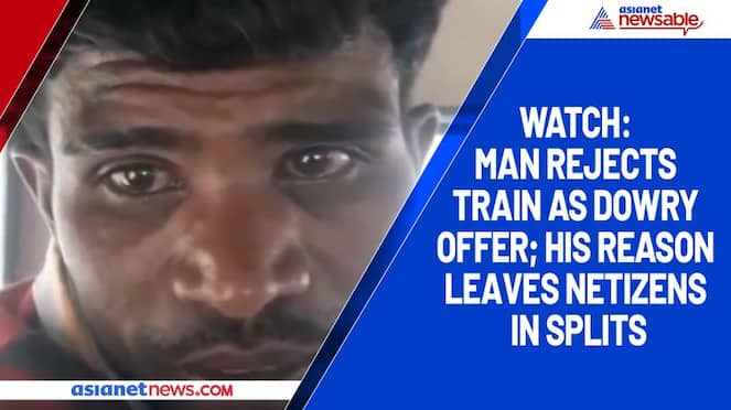 Watch Man rejects train as dowry offer; his reason leaves netizens in splits-tgy