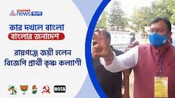 Krishna Kalyani assured development after ensure his victory PNB