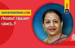 <h3>Asianet Suvarna Special</h3>