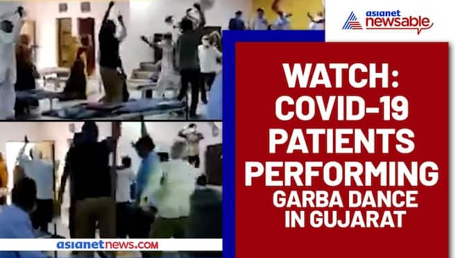 Patients healthcare workers perform 'Garba' at COVID care centre; Watch viral video - gps