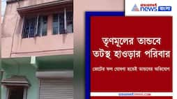 Allegations against TMC leaders of house vandalism after the results of the vote were announced PNB