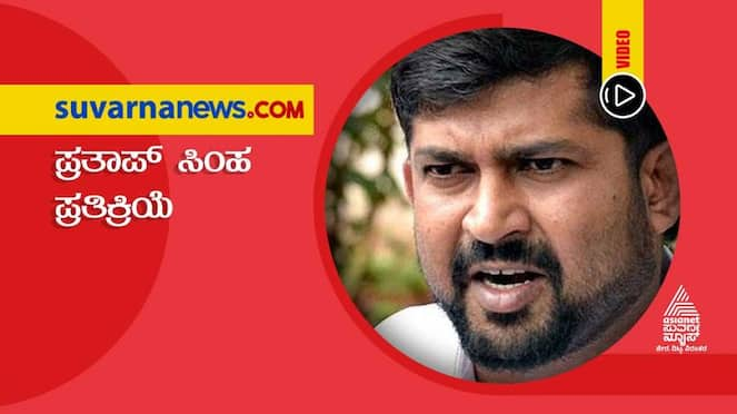 Chamarajnagar Tragedy Pratap Simha Reaction hls