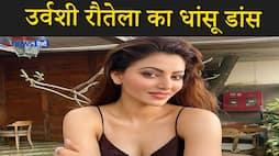 Actress urvashi rautela dance viral video kpv