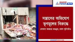 The allegation against Trinamool for vandalized in BJP party office at Nandigram after Election result  PNB