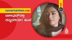 Kannada actress get more film offers in Telugu film industry vcs