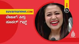 KGF singer Neha Kakkar gets pearl necklace gift from mother in law vcs