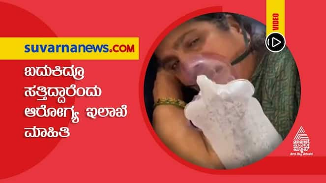 Misinformation by Chamarajanagara district hospital about death of woman hls