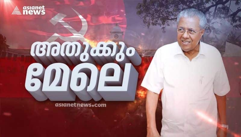 second Pinarayi government may have a fresh face
