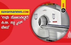 <p>ct scan</p>