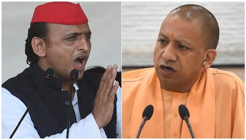 Uttar Pradesh Panchayat election BJP loses Ayodhya Mathura Varanasi yogi