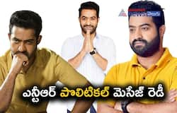 <p>NTR's next with Kortala to serve as preface to actor's political journey</p>