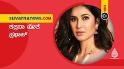 Katrina Kaif signs new film project with Prabhas vcs
