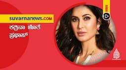 Katrina Kaif signs new film project with Prabhas vcs