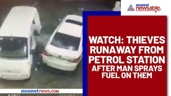 Man Fights Thieves Who Tried To Rob Him At Petrol Station; Watch Viral Vide - gps