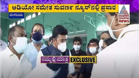 When one has no news they create fake news Bengaluru South MP Tejasvi Surya mah