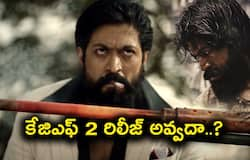 <p>KGF 2: Yash starrer likely to miss June release?</p>