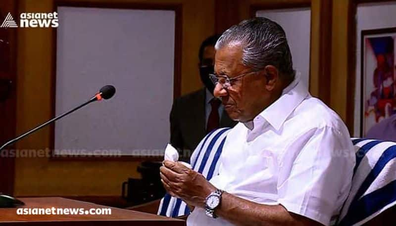 CPM Secretariat and CPI Executive Committee today to decide their minister