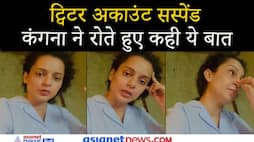 After suspending Twitter account, Kangana shared the video on Facebook, said this while crying KPZ