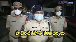 People should co-operate curfew ... nuzividu DSP