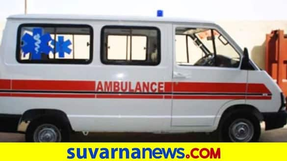 Ambulance stopped for IPL team convoy in Ahmedabad video goes Viral kvn