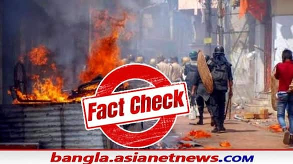 Fact Check A picture on social media that went viral in  name of post-poll violence in West Bengal bsm