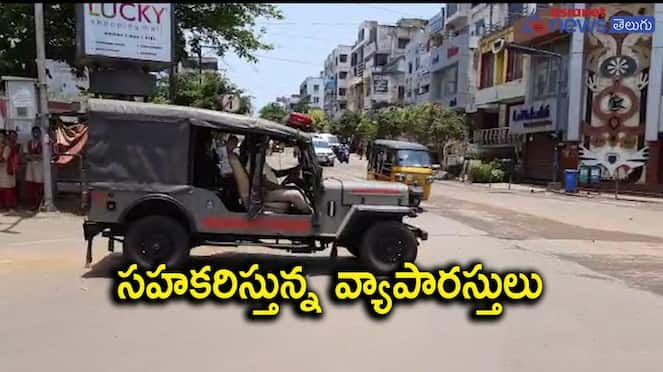 Tranquility curfew in Visakhapatnam except for emergency services