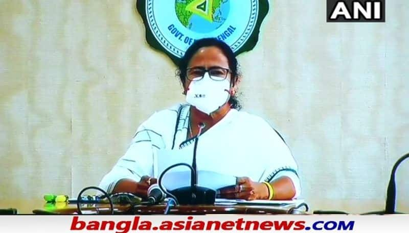 Mamata Banerjee announced oxygen Plant to be installed in every Govt hospital RTB
