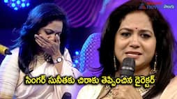 Singer sunitha shares her shocking experience with a director in dubbing studio