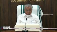 kseb should stop bill collection says pinarayi