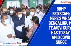 BBMP bed scam: Here's what Bengaluru MP Tejasvi Surya has to say amid COVID surge
