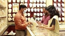 bhima jewellers showroom relaunch at sharjah