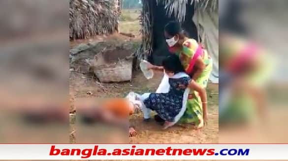 Daughter fights mother to give water to Covid positive father in Andhra Pradesh ALB