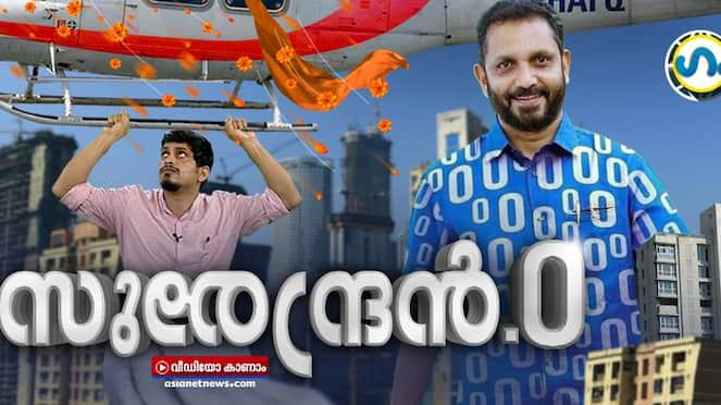 political satire gum on k surendran statements in election