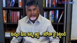 chandrababu naidu media conference on andhrapradesh situation