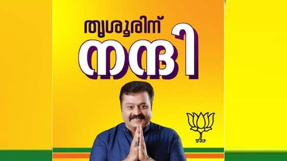 suresh gopi about election result thrissur assemby election