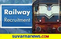 <p>railway recruitment</p>