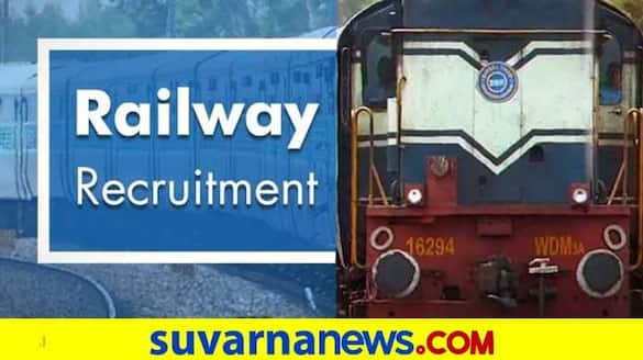 Northeast frontline railway is recruiting group c posts