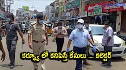 Vijayanagaram  Collector sudden inspections on curfew  in Vijayanagar city