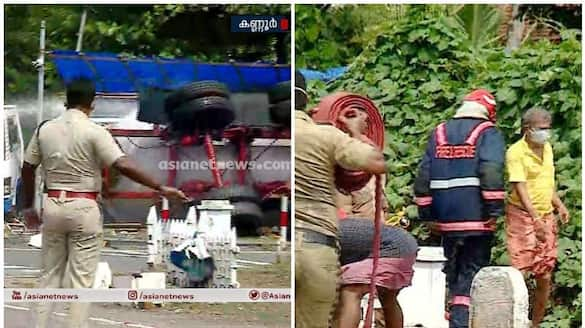 Tanker lorry accident in kannur
