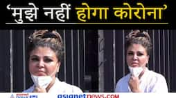Rakhi Sawant claims ... she can't be infected by corona, this shocking reason given in the video KPZ