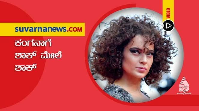 After twitter suspension fashion designers boycott Kangana Ranaut vcs