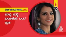 Kannada actress Sruthi Hariharan disappointed with fake news on social media vcs