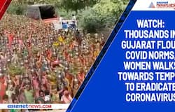 <p>Watch: Thousands in Gujarat flout COVID norms, women walks towards temple to eradicate coronavirus</p>
