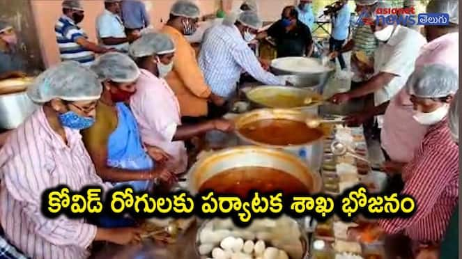 Meals supply to covid patients by Anantapur Tourism Department