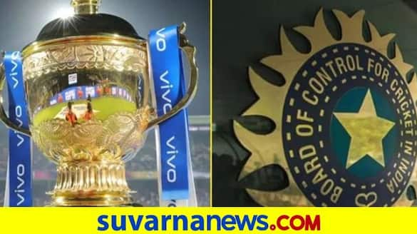 IPL 2021 Sri Lanka Cricket board offers to host remaining 31 matches in September kvn