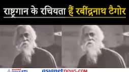 Watch the video when Rabindranath Tagore himself stood up and went to Jana Gana Mana KPZ
